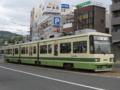 [広島電鉄3800形電車]3801編成