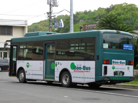 【広島200か・516】80028
