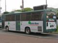 [ボン・バス]【広島200か・309】80021