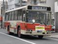 [広交バス]【広島200か・284】