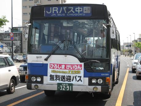 【広島22く32-91】534-9908