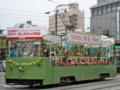 [広島電鉄貨50形電車]貨51号車