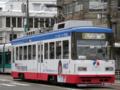[広島電鉄800形電車]808号車 MASTラッピング