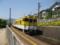 戸坂駅より発車