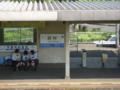 [芸備線]玖村駅