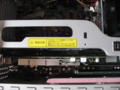 [NEC][PC-VG32SVZGL][ZOTAC]GeForce 9600GT-GE 実装