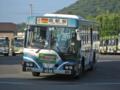 [呉市営バス]【広島22く40-88】Fo9516