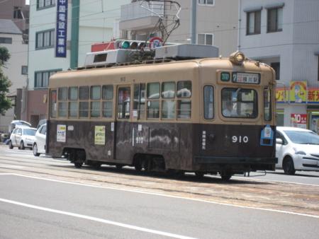 910号車