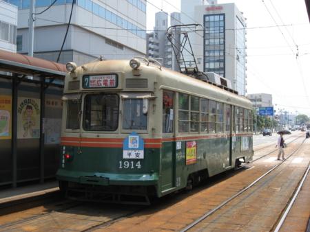 """1914号車""""平安"""""""