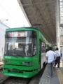 [広島電鉄3950形電車]3956編成 広電西広島駅にて撮影