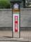 【東循環】廿日市駅前バス停