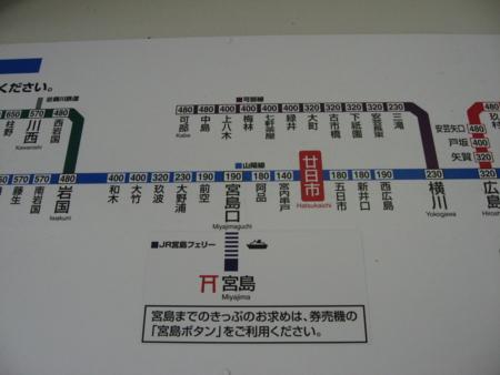 JR廿日市駅 路線案内図