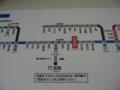 [廿日市]JR廿日市駅 路線案内図