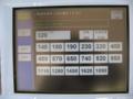[廿日市]JR廿日市駅 券売機 選択画面