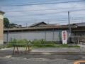 [廿日市]広電廿日市駅北側の空き地