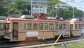 [広島電鉄2000形電車]2007号車