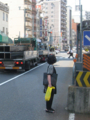 [土橋]横断歩道のないところを渡っちゃダメです