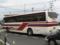 【広島200か12-09】「広島南警察署前」交差点にて撮影