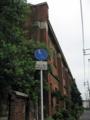 [旧広島陸軍被服支廠]南側の棟の北端から南を望む