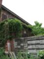 [旧広島陸軍被服支廠]南側の棟と敷地南側の様子