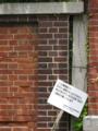 [旧広島陸軍被服支廠]レンガ塀の隙間と県有地の看板