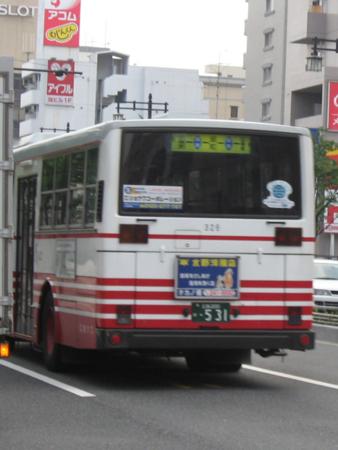 【広島200か・531】326