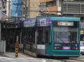 """[広島電鉄5000形電車]5101編成""""サンフレッチェ電車"""""""