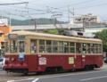 [広島電鉄600形電車]602号車