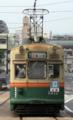 """[広島電鉄1900形電車]1910号車""""金閣(きんかく)"""""""