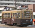 [広島電鉄900形電車]906号車
