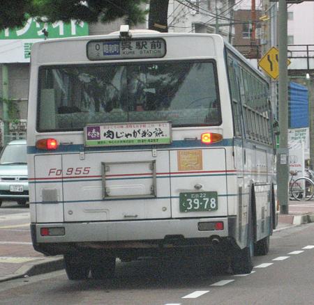 【広島22く39-78】Fo955