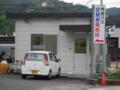 [呉市営バス]呉市交通局 東のりば定期券発売所