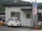 呉市交通局 東のりば定期券発売所