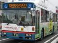 [呉市営バス]【広島200か・930】N064