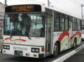 [瀬戸内産交バス]【広島200か・174】