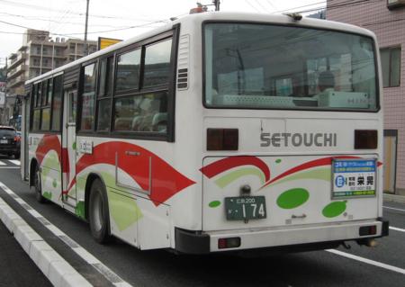 【広島200か・174】