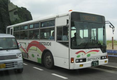 【広島200か・171】