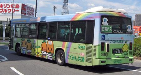 【広島200か・628】74658