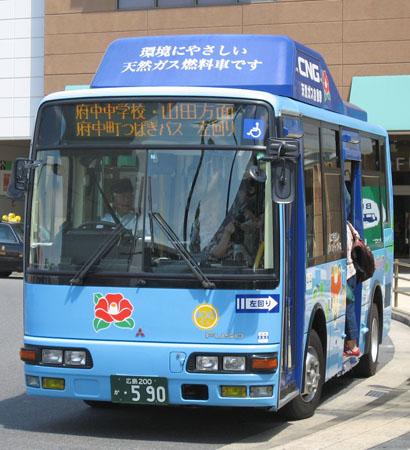 【広島200か・590】