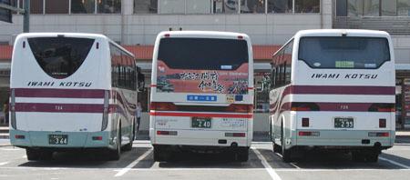 【島根200か・364】【島根200か・240】【島根200か・299】