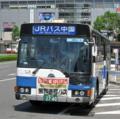 [中国JRバス]【広島22く27-40】534-6905