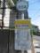 市内12号線「東浄小学校前」バス停留所