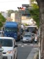 [さんようバス]遠くにいる【広島200か12-51】