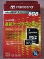[Transcend]microSDHCカード TS8GUSDHC6 パッケージ表