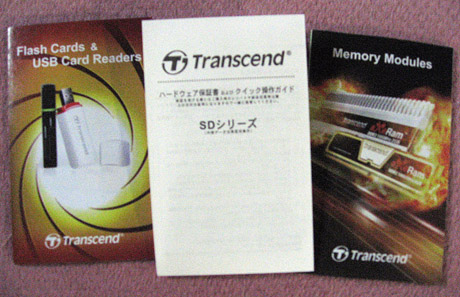 microSDHCカード クイックインストールガイド・保証書