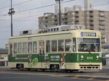 802号車