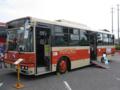 [広交バス]【広島200か12-63】