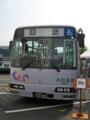[大朝交通]【広島200か12-20】