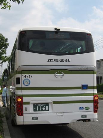 【広島200か11-68】14717
