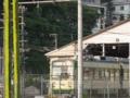 [広島電鉄3700形電車]3705編成(荒手車庫)